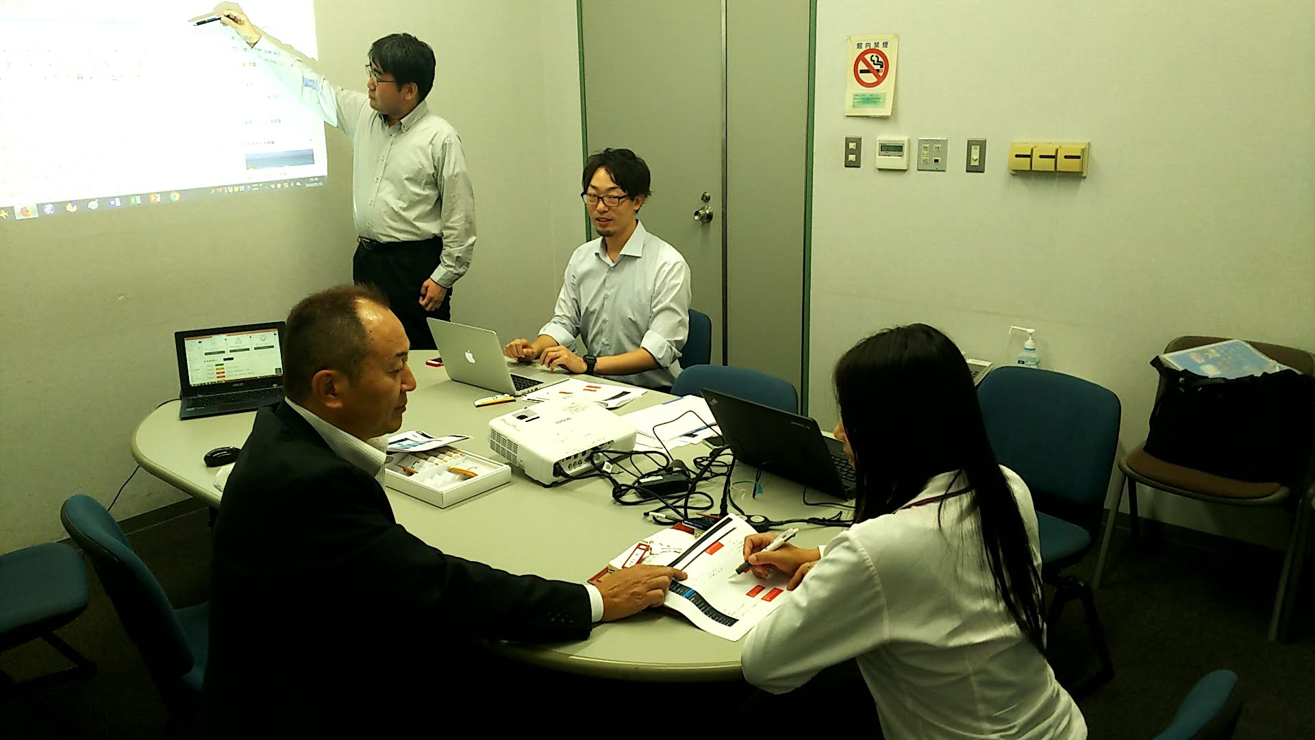 香川県中小企業家同友会IT部会